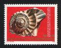 Briefmarke mit Fossil
