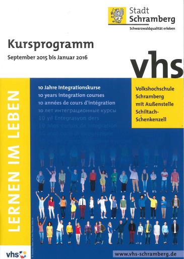 VHS 2015