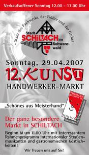Plakat Kunsthandwerkermarkt 2007